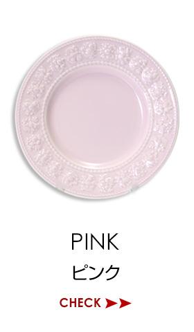 フェスティビティ ピンク