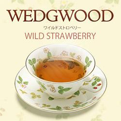 WEDGWOOD ティーカップ ワイルドストロベリー