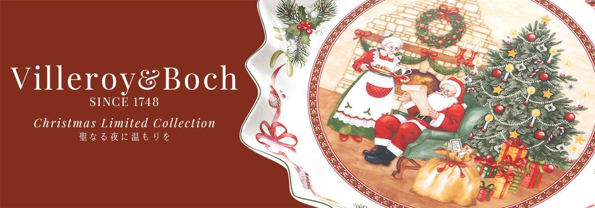 「ビレロイ&ボッホ」のクリスマスアイテムへ