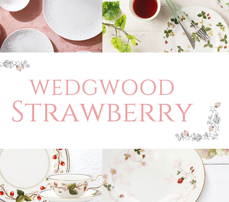 WEDGWOOD Strawberry