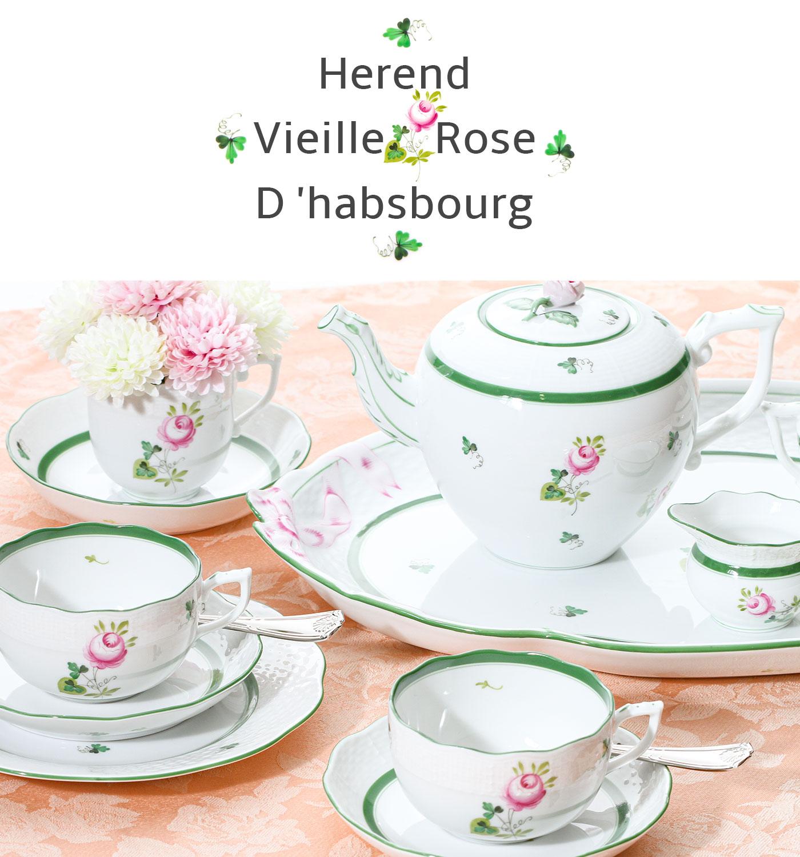 ヘレンド ウィーンのバラ画像