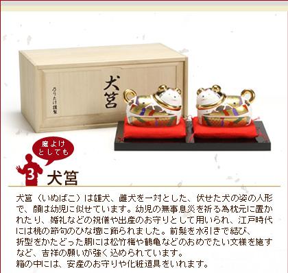 ノリタケ スタジオコレクション 縁起物 蓋物 犬筥 (いぬばこ) K102/AC146