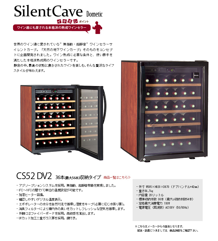 dometic silent cave