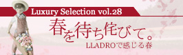 Luxury Selection vol.28 リヤドロ