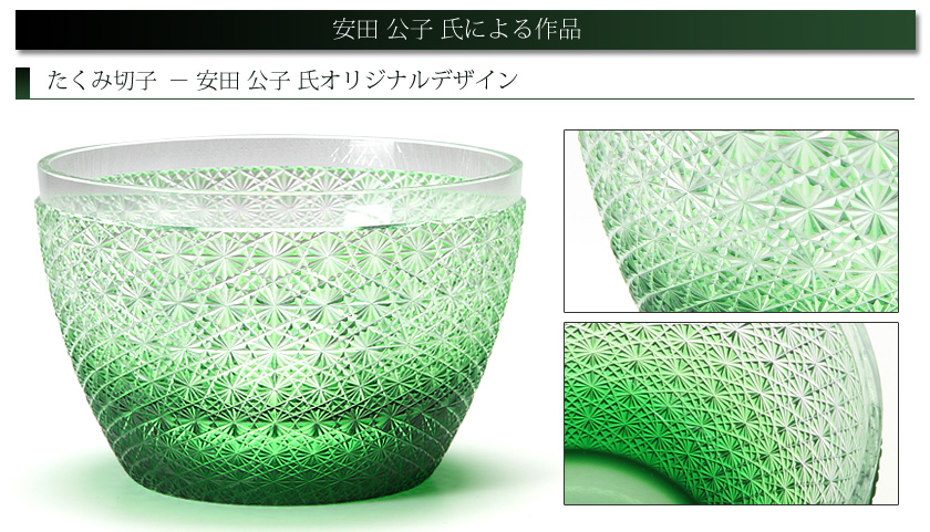 菊つなぎ 小鉢