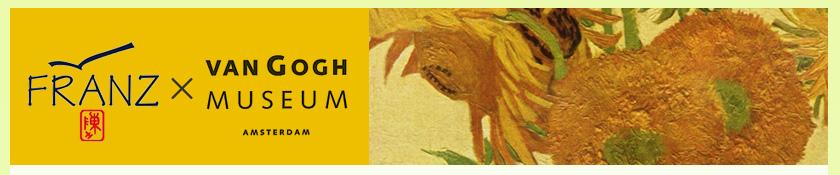 FRANZ × Van Gogh Museum