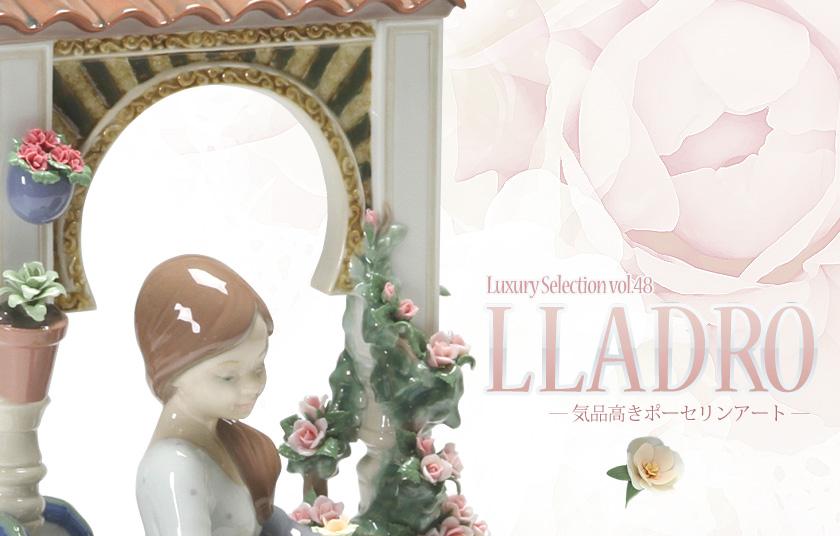 リヤドロ アンダルシアの春 LE2000 01964 【世界限定生産2000体】