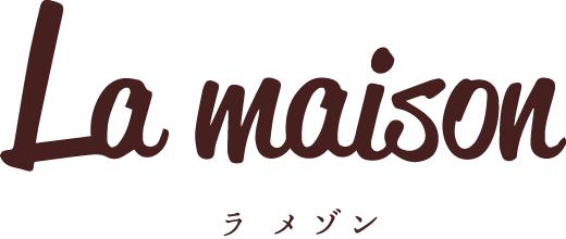 La Maison(ラ・メゾン)