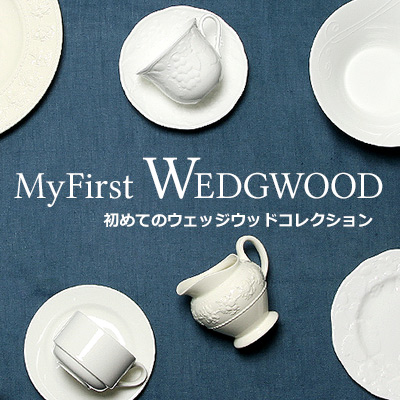 My First Wedgwood Collection