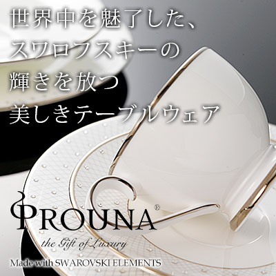 PROUNA Made with SWAROVSKI ELEMENTS