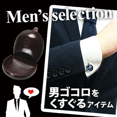 Men's Selection Vol.1