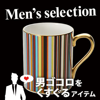 Men's Selection Vol.3