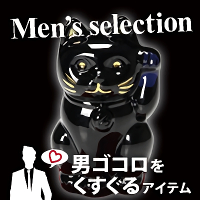 Men's Selection Vol.4