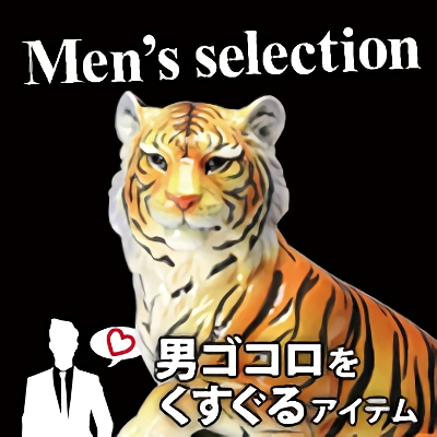 Men's Selection Vol.5
