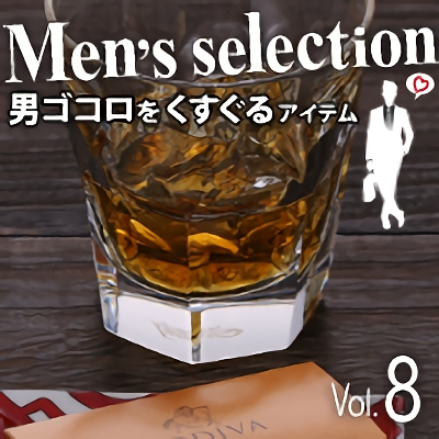 Men's Selection Vol.8