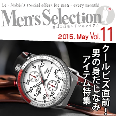 Men's Selection Vol.11