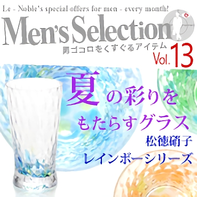 Men's Selection Vol.13