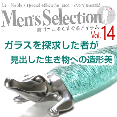 Men's Selection Vol.14