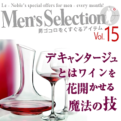 Men's Selection Vol.15