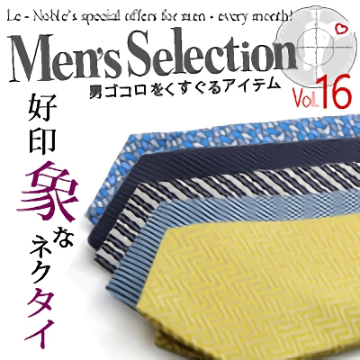 Men's Selection Vol.16