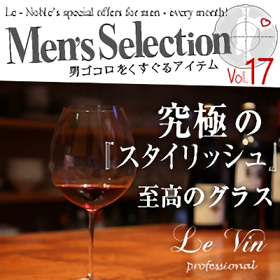 Men's Selection Vol.17
