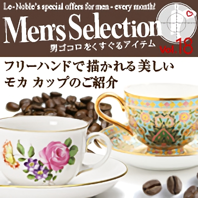 Men's Selection Vol.18