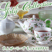 Le-noble Girly Collection vol.39