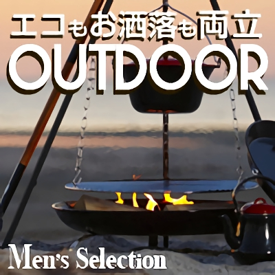 Men's Selection Vol.21