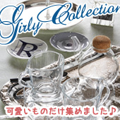 �İ������郎�罸�硪��ͥ��磻��Girly Collection vol.42