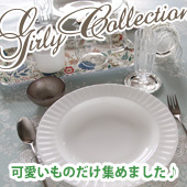 �İ������郎�罸�硪��ͥ��磻��Girly Collection vol.43