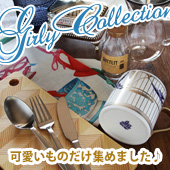 �İ������郎�罸�硪��ͥ��磻��Girly Collection vol.44