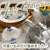 �İ������郎�罸�硪��ͥ��磻��Girly Collection vol.45