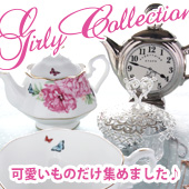 �İ������郎�罸�硪��ͥ��磻��Girly Collection vol.46