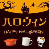 �ϥ?�����ý� Happy Halloween Item