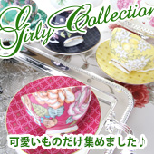 �İ������郎�罸�硪��ͥ��磻��Girly Collection vol.47