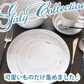 �İ������郎�罸�硪��ͥ��磻��Girly Collection vol.48