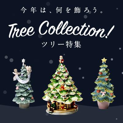 クリスマスツリー特集 2019
