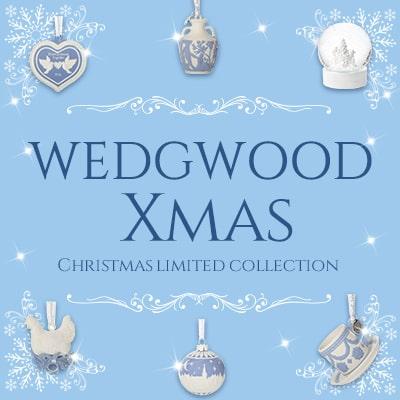 WEDGWOODクリスマス