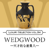 Luxury Selection vol.94 ŷ��Ū�ʻ��ȿ�