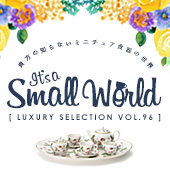 Luxury Selection vol.96 �ߥ˥��奢���������